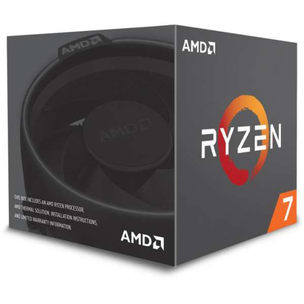 CPU AMD skt AM4 Ryzen 7 1700  3.70Ghz, 20MB cache,  65W, BOX