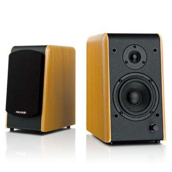 Microlab B77 2.0 Stereo Speakers System
